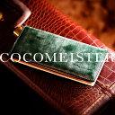 【伝統職人】【COCOMEISTER(ココマイスター)】ブライドル・インペリアルウォレット 英国1000年の歴史を誇る伝統皮…