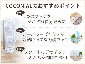 https://image.rakuten.co.jp/coconial/cabinet/commodity/a/alf70_600018.jpg