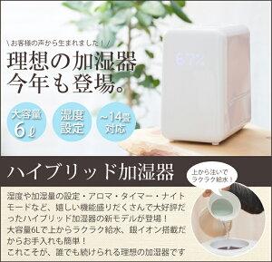 https://image.rakuten.co.jp/coconial/cabinet/commodity/a/ash603_600600a.jpg