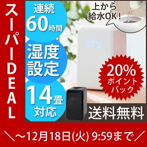 https://image.rakuten.co.jp/coconial/cabinet/commodity/a/ash603_point_600600.jpg