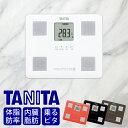 TANITA タニタ 体組成計 体重計 体脂肪計 BC-760/-WH/BK/BR/PK 送料無料 かわいい ヘルスメーター デジタル シンプル …