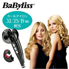 BaByliss ミラカール ゴージャス&ナチュラル BMC1300KJ | カールアイロン 自動 コテ 巻き髪 32mm 26mm 19mm ヘアアイロン ヘアーアイロン ベビリス バビリス