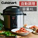 クイジナート 電気圧力鍋 簡単 自動 2.6L CPC400KJ | 圧力鍋 5人 炊飯 電気 鍋 自動調理 時短 炊飯器 5合 3合 4L 2L …