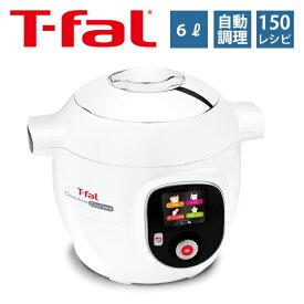 T-fal(ティファール) クックフォーミー CY8511JP