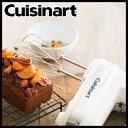 Cuisinart(クイジナート) スマートパワーハンドミキサー HM050SJ 【送料無料|送料込|スープメーカー|ブレンダー|ミキサー|ジューサー|スティッ...