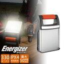 Energizer(エナジャイザー) LEDフュージョン 折りたたみ式ランタン FFL281J【ランタン 電池付き 登山 釣り 散歩 ア…