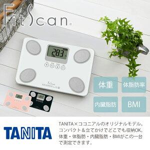 https://image.rakuten.co.jp/coconial/cabinet/commodity/f/lfs101_600.jpg