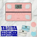 タニタ 体重計 体組成計 FS-103 | 送料無料 体脂肪計 かわいい ヘルスメーター ガラストップ コンパクト デジタル シ…