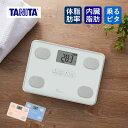 タニタ 体重計 体組成計 FS-104 | 送料無料 体脂肪計 かわいい ヘルスメーター ガラストップ コンパクト デジタル シ…