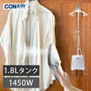 衣類スチーマー ガーメントスチーマー GS-88J 送料無料 GS88J GS-18J GS18J | スチームアイロン 除菌 アイロン ハンガ…