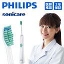 【2020年モデル】 電動歯ブラシ フィリップス ソニッケアー 正規品   送料無料 PHILIPS sonicare ソニッケア 充電式 …