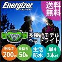 Energizer(エナジャイザー) ヘッドライト グリーン HDL2005GR【送料無料|送料込|ヘッドランプ|電池付き|登山|釣り|散歩|アウトドア|懐中電...