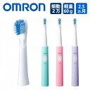 OMRON(オムロン)音波式電動歯ブラシ HTB210 送料無料 音波式歯ブラシ ハブラシ 歯磨き 乾電池式 携帯 HT-B210 | 電動 …