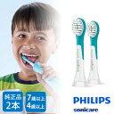 【DEAL 20%ポイント還元】 フィリップス ソニッケアー (PHILIPS sonicare) 電動歯ブラシ(音波式) 用替ブラシ2本セ…