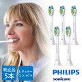 【40代男性】親友の誕生日ギフトに!使いやすい電動歯ブラシって?