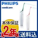 PHILIPS(フィリップス) sonicare(ソニッケアー) エアーフロス HX8511/02・HX8521/02 [r4o]