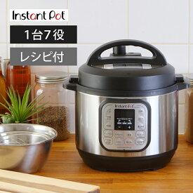 電気圧力鍋 instantpot インスタントポット デュオミニ 3L ISP1001   圧力式 電気鍋 スロークッカー ヨーグルトメーカー レシピ付 炊飯器