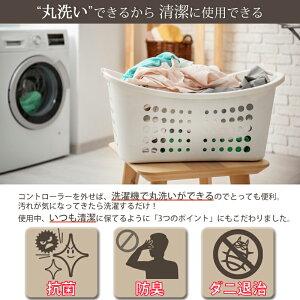 コイズミ電気毛布電気掛敷毛布洗えるシングル電磁波抑制電磁波カットKDK7586D2018暖房