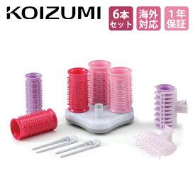 KOIZUMI(コイズミ) ホットカーラー(ヘアカーラー) KHCV610P【送料無料 送料込 理美容 おすすめ】【コイズミビューティ】【海外対応】
