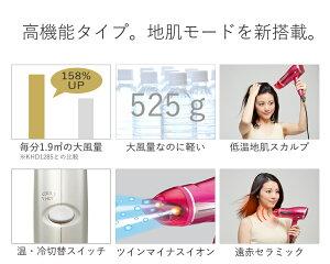 https://image.rakuten.co.jp/coconial/cabinet/commodity/k/khd9220_a800.jpg