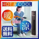 扇風機 ホット&クール ファンヒーター KHF1285W   セラミックヒーター 人感センサー 暖房 温風ヒーター 温風 冷風 送…