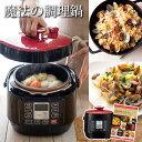 \ 有吉ゼミ で 紹介 されました/ 電気圧力鍋 コイズミ KSC3501R | 圧力式電気鍋 炊飯器 レシピ 本 簡単 時短 安全 …