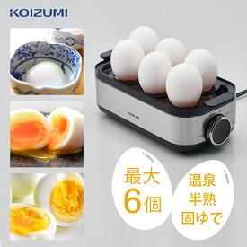 コイズミ エッグスチーマー ゆで卵 温泉卵 KES0400 |ゆでたまごメーカー 温泉卵器 ゆで卵 温泉卵 茹で卵 ゆで卵器 簡単調理 半熟 固ゆで 便利 スチーム 料理 卵 6個 コンパクト キッチン おすすめ KES0400S