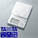 TANITA(タニタ) デジタルクッキングスケール KW220【送料無料 キッチンスケール スケール デジタル 計量器 はかり …