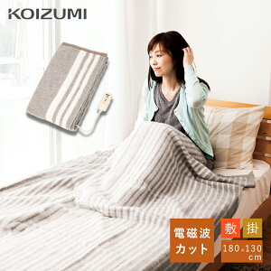 コイズミ電気掛敷毛布KDK7596D|2019年暖房電気毛布ブランケット