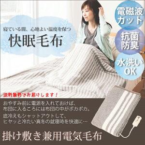https://image.rakuten.co.jp/coconial/cabinet/commodity/k/kdk7596d_01.jpg