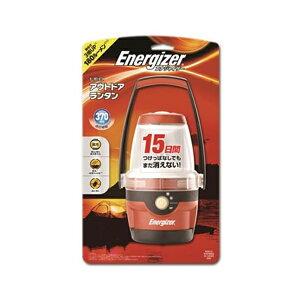 Energizer(エナジャイザー)LEDアウトドアランタンREDMFAL235RJ【アウトドア|屋外|全天候対応|防水|ハイスペック|LED|ライト】