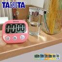 タニタ キッチンタイマー TD-384 | 送料無料 送料込 かわいい 1000円ポッキリ デカ文字 カウントダウン TD384 TANITA