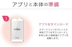 【12月上旬発売予定】デジタルネイルプリンターPriNail(プリネイル)KOIZUMI(コイズミ)KNP-N800|ネイルデザインオリジナル高速プリントKNPN800
