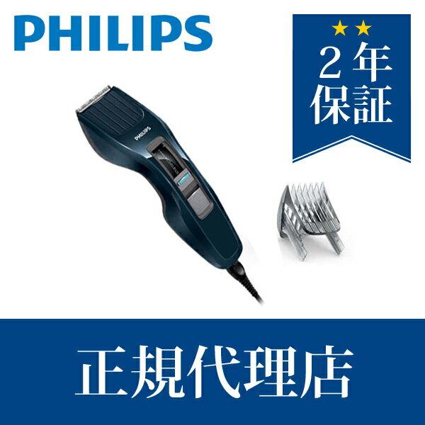 バリカン フィリップス HC3402/15 正規品 ヘアカッター ヘアーカッター PHILIPS 散髪 子供 電動バリカン 電気バリカン 交流式 | コードレス 手入れ 簡単 電気 電動 1mm 水洗い 髪 長さ調整 23mm 散髪バリカン