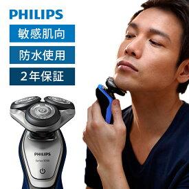 シェーバー 髭剃り フィリップス S5214/06 S5215/06 正規品 | 送料無料 電気シェーバー 電動シェーバー ひげそり 深剃り メンズ シェイバー カミソリ 肌に優しい プレゼント 電動