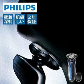 シェーバー フィリップス PHILIPS S8980/11 正規品 電気シェーバー 電動シェーバー 髭剃り メンズ シェイバー カミソリ 肌に優しい シリーズ9000 | ひげそり 電気 電動髭剃り 髭 4000c