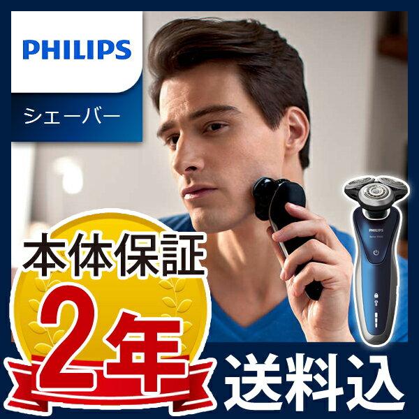 シェーバー フィリップス(PHILIPS) S8980/13 [ 正規品 | 電気シェーバー | 電動シェーバー | 深剃り | 髭剃り | メンズ | レディース | シェイバー |カミソリ | 肌に優しい | 送料無料 | シリーズ9000 ]
