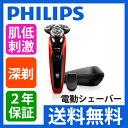 PHILIPS(フィリップス) 9000シリーズ メンズシェーバー トリプルZERO S9152/12 【送料無料 送料込 防水 海外対応 お風呂剃り可能】