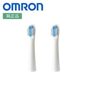 オムロン 替えブラシ 2本入り トリプルクリアブラシ SB-072   送料無料 送料込 電動歯ブラシ 歯ブラシ 替ブラシ はぶらし ハブラシ OMRON オムロンヘルスケア SB072
