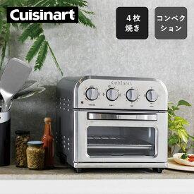 クイジナート コンベクションオーブン トースター 4枚焼き TOA28J | ノンフライヤー エアフライヤー オーブントースター 4枚 冷凍食品 cuisinart