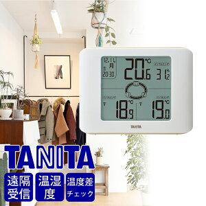 コンディショニングセンサー 温湿度計 タニタ TC-400 | 送料無料 温度計 湿度計 熱中症計 インフルエンザ計 TANITA TC400IV【お取り寄せ】