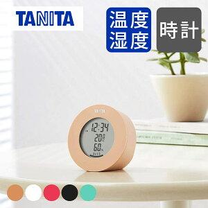 タニタ 温湿度計 温度計 湿度計 コンパクト TT585BR | 時計 おしゃれ デジタル時計 デジタルクロック 卓上 置き時計 TANITA