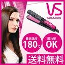 VS(ヴィダルサスーン) ピンクシリーズ ストレートアイロン VSI1003【送料無料|送料込|レビュー高評価】