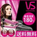 VS(ヴィダルサスーン) カールアイロン 32mm/19mm VSI3209PJ/VSI1907PJ【ヘアアイロン ヘアーアイロン】