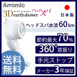 https://image.rakuten.co.jp/coconial/cabinet/commodity/value/3db1a_600600p20.gif