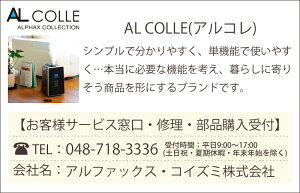 炊飯器(ミニライスクッカー)レシピ付きALCOLLE(アルコレ)ARCT104【送料無料|新米|炊飯器|ミニ炊飯器|2合炊き|炊飯機|てれとマート|TVで紹介|なないろ】
