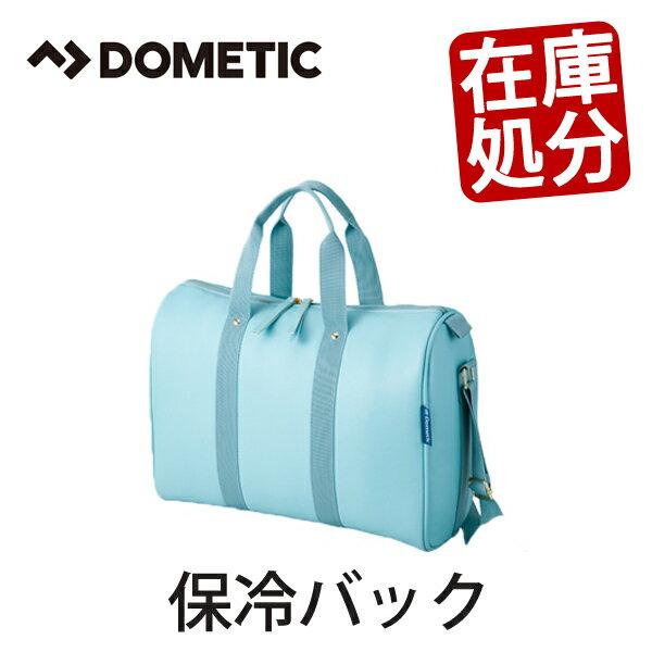 Dometic(ドメティック) 保冷バッグ クールバッグALXI15BL【保冷バック クールバック おしゃれ 保冷 アウトドア クーラーボックス リゾートバック クールバック クーラーバッグ】