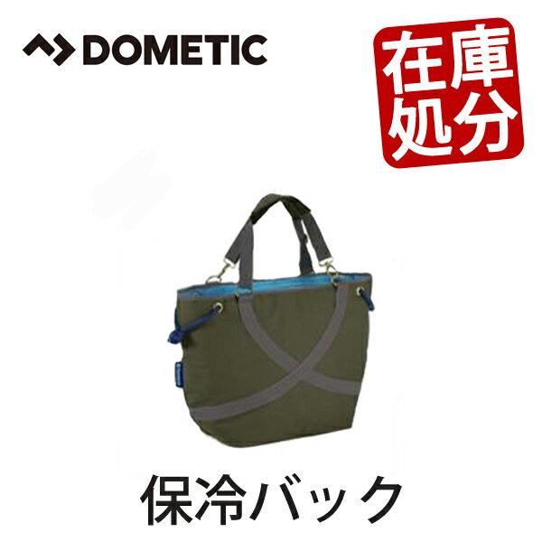 Dometic(ドメティック) 保冷バッグ リゾートバッグ ダークグリーン ALXV6DG 【おしゃれ 保冷 アウトドア クーラーボックス クーラーバッグ】