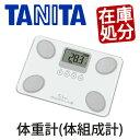 体重計 体脂肪計 体組成計 TANITA タニタ FS-101 送料無料   おしゃれ コンパクト ヘルスメーター かわいい 内蔵脂肪 …