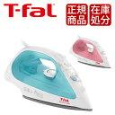 T-fal(ティファール) スチームアイロン コンフォートグライド FV2690J0(ブルー) FV2691J0(ピンク) 【1200W セラ…